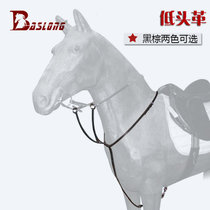 Cowhide Low Head leather English Low Head leather equestrian Low Head leather barriers low head leather eight foot long horse harness BCL335101