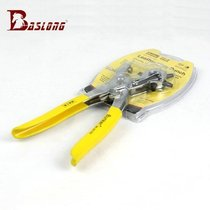 Belt hole punch for easy drilling multi-caliber harness hole eight feet long harness bcl449302