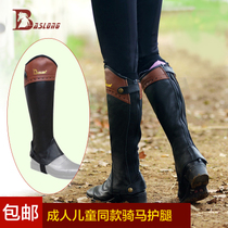 Equestrian riding leggings chaps leather riding leggings children adult eight feet long harness bcl215101