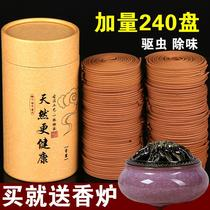 Solid anti-mosquito long-lasting incense bag to help sleepy scented fly fragrance living room anti-mosquito fragrance flower-scented scented ai grass repellent mosquito incense incense