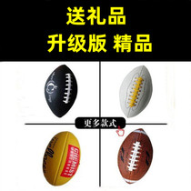 Rugby Football 9 Kids Equipped 3 Toys Training English Mini Teen Adult Professional