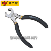 Eagle Print American Top cutting clamp top cutting scissors pull nail clamp nail clamp stripping wire clamp 4.5 10638