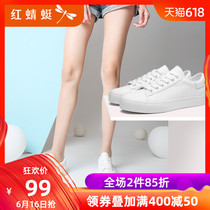 Red Dragonfly shoes 2019 new spring wild white shoes flat summer students single shoes female flat