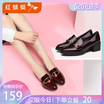 Red Dragonfly single shoes female 2019 spring section of a pedal shoes shallow mouth thick with single shoes female British small shoes womens shoes