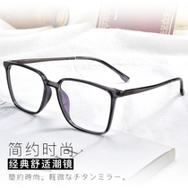Transparent color glasses box mens red box myopia glasses frame retro big frame face-lift ultra-light myopia glasses female