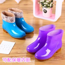 Short heel with hair rainy day womens bucket kitchen short paragraph rain boots women can wear waterproof boots sets of shoes womens shoes water
