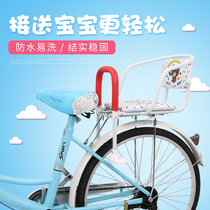 Bicycle child seat baby safety seat rear child padded seat cushion stool Big Child bike back seat frame