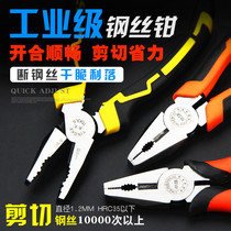 Tiger Pliers Clip iron pliers Hardware tool pliers Multipurpose Clip clamp steel wire clamp hand pliers multifunctional hand clamp