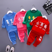 2020 spring new men and women baby suit men and women long-sleeved clothes in the children two-piece tide childrens suit