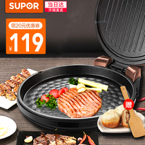 Supor electric baking pan home new double-sided heating pancake pan fried pancake machine automatically deepened to increase genuine