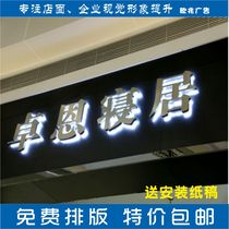 Guangzhou signature luminescent Word custom LED luminescent word making stainless steel back luminescent character image wall sent to font