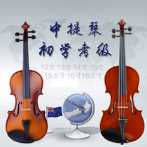 Viola beginner professional grade children adult 11-15-16 5 inch Viola adult children Viola