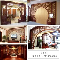 Dongyang wood carved wood Chinese style partition antique screen partition doors and windows custom Moon Door month hole door Round Arch