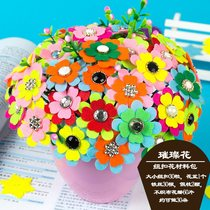 Childrens handmade diy non-woven button flower making material package kindergarten art area class pupils creative
