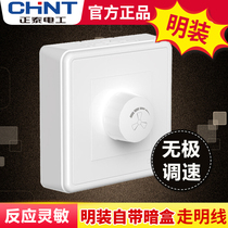 CHiNT speed control switch fan ceiling fan 220V Switch fan Governor General stepless speed Ming installed without gear