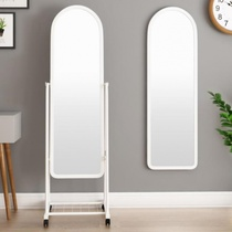 Bedroom mirror floor Mirror Mirror home hanging wall fixed wall three-dimensional female