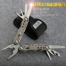 Fukuoka Mini Multifunctional combination folding pliers knife alumina handle outdoor camping emergency tool