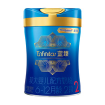 (Official)Mead Johnson blue Zhen larger infant formula 2 900g cans (June-December) Netherlands
