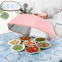 Winter large insulation dish cover aluminum foil household folding thickened table cover covering hot meals food dish cover