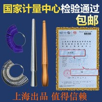 Quality Assurance Standard Hong Kong degree Ring Ring Ring Stick finger size measurement number shaping tool
