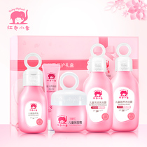 Red Elephant child care package childrens skin care products gift box shampoo shampoo child bath bubble bath