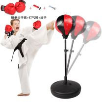 Childrens boxing sandbag vertical scattered undefeated ong family children taekwondo training equipment sandbag glove set