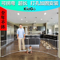 KidGo game fence baby baby children extra long fence fence balcony stairs fence isolated fence