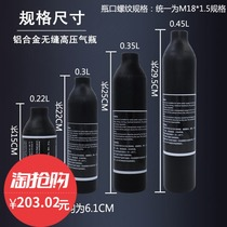 High pressure cylinders carbon fiber straight hair from plexus manufacturers 0 22L0 3L0 35L0 45L cylinders 30MPa bottles