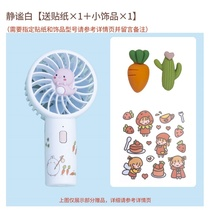 Small electric fan small fan usb portable silent small lazy electric fan cute kitchen USB sub-shipment.