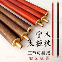 Mahogany wings wood fitness Qigong Tai Chi health staff fight folding stick stitching three-in-one combination of solid wood self-defense stick