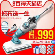 Baidu steam mop high temperature steam cleaning machine home mopping machine multi-functional non-wireless FSM1321