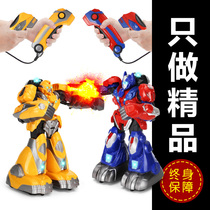 Intelligent battle fight robot childrens double fight fighting toy boy 6 remote control somatosensory boxing 7-9 years old
