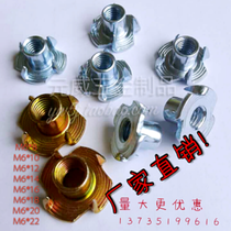 Galed cold clenched screw claw nut tire rome lock four-corner nail four claw nut four-legged bolt M6
