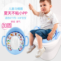 Colorful baby childrens toilet sitting toilet hoops boy sitting toilet childrens toilet cover soft baby toilet pad.