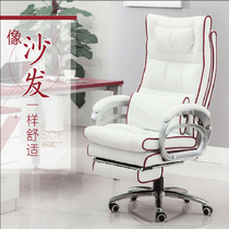 Reclining computer chair home Lazy Game chair Office boss chair lifting anchor chair swivel chair modern simple