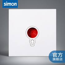 Simon E6 emergency button Emergency switch Panel emergency call button SOS Call alarm switch