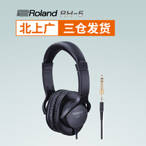 Roland original headphones RH-5 electronic drum electric piano keyboard monitor HIFI headphones RH-A7