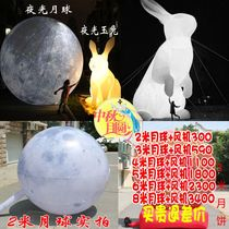 2019 inflatable Moon Moon Moonlight inflatable Mid-Autumn Festival props inflatable custom Cartoon Network red