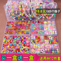 DIY children bead toy Girl necklace bracelet Puzzle handmade jewelry material pack baby wear beads