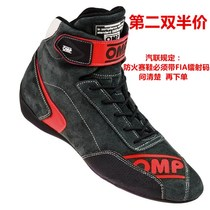 Fire retardant FIA FIA certification RV car racing shoes men and women couple racing shoes