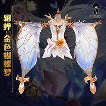 Pre-sale diffuse gravity King of glory Diao Chan star skin gold Midsummer Night Butterfly Dream cosply clothing