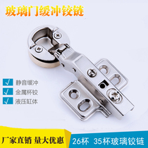 35 opening 26 opening round head glass hydraulic hinge hydraulic buffer damping glass hinge glass door hinge