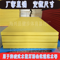 Step wrestling mat professional competition training wrestling judo mat cover single compression cotton leather face Sanda boxing mat