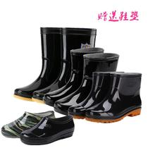 Work shoes rain boots male fishing large size take-out wear-resistant high-top shoes beauty Group adults work waterproof shoes site