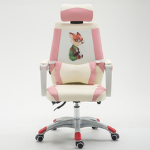 Staff chair bar lift rotating chair student computer back chair front office chair pulley high-foot edare leisure