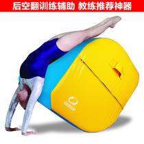Backflip auxiliary artifact dance taekwondo stunt training martial arts gymnastics back flip front flips training equipment