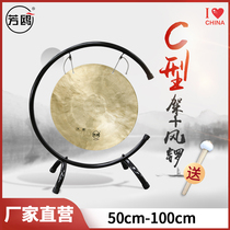 Fang gull percussion percussion gongs National Instrument wind gong celebration opening size gong with C type gong rack