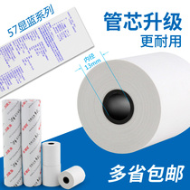 Office paper from the best shopping agent yoycart com