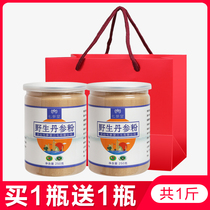 Buy 1 Get 1 500g of wild salvia powder 1 kg of pure natural salvia slices tongrente quality with Panax powder