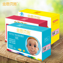 Jin enbei Shi milk calcium infant liquid calcium infant zinc infant iron calcium iron zinc three box